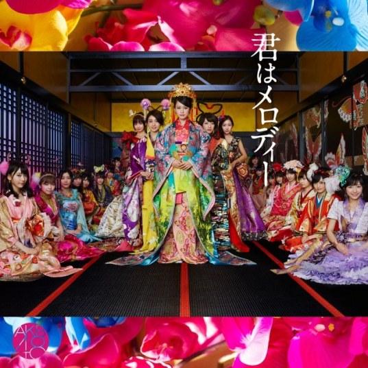 20160213060237!AKB48_43rd_Single